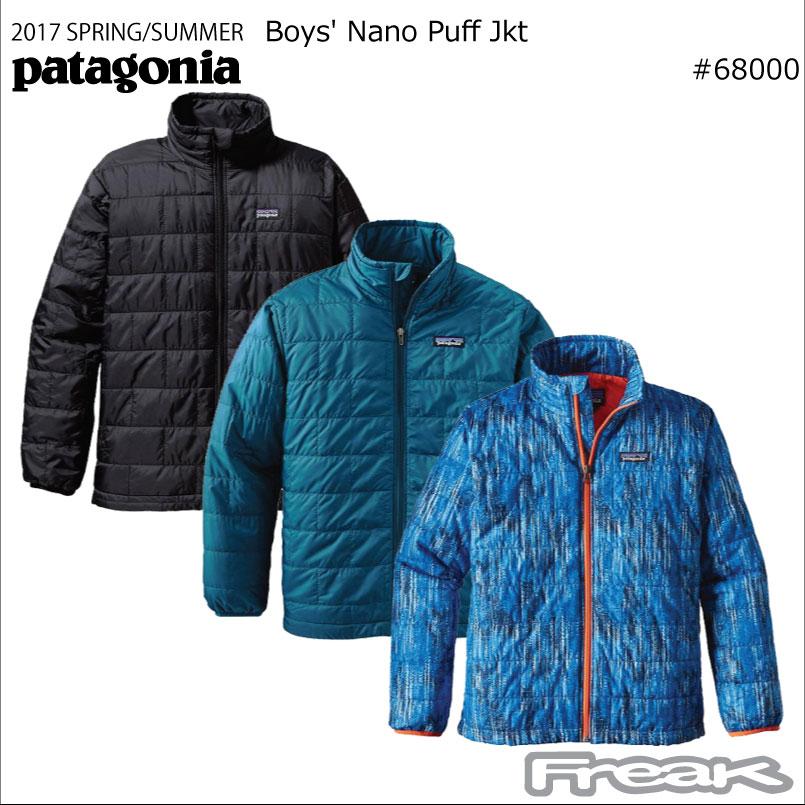 パタゴニア ボーイズ・ナノ・パフ・ジャケット