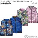 パタゴニア PATAGONIA キッズ ベビーベスト 60200<Baby Reversible Puff-Ball Vest ベビー リバーシブル パフボール ベスト >※取り寄せ品
