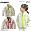 パタゴニア PATAGONIA キッズ ベビー フリース ジャケット 61025<Baby Retro-X Jacket ベビー レトロX ジャケット>男の子女の子
