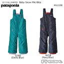 パタゴニア PATAGONIA キッズ ベビー スノー パンツ 61108<Baby Snow Pile Bibs ベビー スノー パイル ビブ>※取り寄せ品
