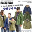 パタゴニア PATAGONIA 68460<BOYS' INFURNO JACKET ボーイズ インファーノ ジャケット>メンズ・レディース・キッズジャケット男の子..