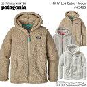 パタゴニア PATAGONIA キッズ 子供用 レディースフリース 65485<Girls' Los Gatos Hoody ガールズ ロス ガトス フーディ>