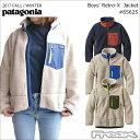 パタゴニア PATAGONIA キッズ レディース フリース 65625<Boys' Retro-X Jacket ボーイズ レトロX ジャケット>※取り寄せ品