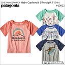 パタゴニアPATAGONIA子供用Tシャツラッシュガード60022<BabyCapilene(R)SilkweightT-Shirtベビー・キャプリーン・シルクウェイト・Tシャツ>子供服子ども服※取り寄せ品