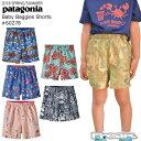 パタゴニアPATAGONIAキッズ子供用パンツ60278<BabyBaggieShortsベビー・バギーズ・ショーツ>子ども服18SS※取り寄せ品