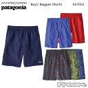 ネコポス発送可能パタゴニアPATAGONIA子どもキッズ水着海パン67052<Boys'BaggiesShortsボーイズ・バギーズ・ショーツ>18SS※取り寄せ品