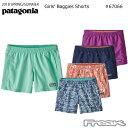 ネコポス発送可能パタゴニアPATAGONIA子どもキッズ水着海パン67066<Girls'BaggiesShortsガールズ・バギーズ・ショーツ>18SS※取り寄せ品