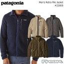 パタゴニア PATAGONIA メンズ フリース ジャケット 22800< Men 039 s Retro Pile Jacket メンズ レトロ パイル ジャケット> 2018FW※取り寄せ品