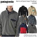 パタゴニア PATAGONIA メンズ フリース 25580...