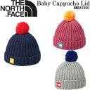 NORTH FACE ベビーカプッチョリッド ベビー Baby Cappucho Lid ノースフェイス ベイビー
