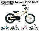 STRIDERからのステップアップに【WYNN BIKE ウィンバイク】全5色<Wynn 14inch Kids Bike>キッズ14インチ自転車BMX※取り寄...