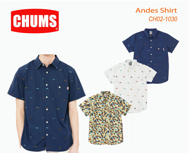 (CHUMS チャムス) CH02-1030<Andes Shirt アンデスシャツ >※取り寄せ品 楽天カード分割