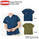 樂天商城 - 【超ポイントバック祭】(CHUMS チャムス) CH02-1054<Scout Shirt S/S スカウトシャツ半袖 >※取り寄せ品