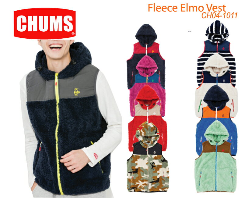 (CHUMS チャムス) CH04-1011<Fleece Elmo Vest フリースエルモベスト >※取り寄せ品 楽天カード分割
