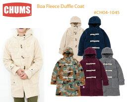 CHUMS チャムス CH04-1045<Boa Fleece Duffle Coat ボアフリースダッフルコート >※取り寄せ品