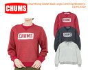 CHUMS チャムス CH10-1032<Chumthing Sweat Boat Logo Crew Top Women's チャムシングスウェットボートロゴクルートップ >※取り寄せ品