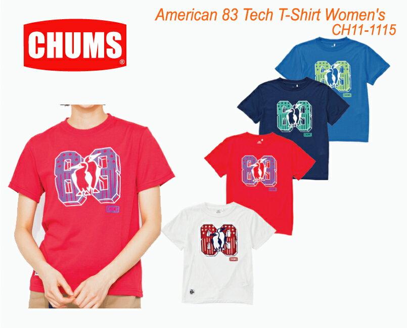 チャムス アメリカン83テックTシャツ Women's