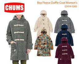 CHUMS チャムス CH14-1045<Boa Fleece Duffle Coat Women's ボアフリースダッフルコート >※取り寄せ品