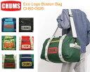 ☆送料無料☆【CHUMS チャムス】CH60-0926<Eco Logo Boston Bag- エコロゴボストンバッグ >※取り寄せ品