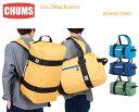 【CHUMS チャムス】CH60-2080<Eco 2Way Boston エコ2ウェイボストン>※取り寄せ品