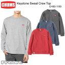 CHUMS チャムス CH00-1159<Keystone Sweat Crew Top キーストーンスウェットクルートップ(トップス/スウェット)>※取り寄せ品