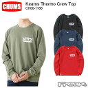 CHUMS チャムス CH00-1166<Kearns Thermo Crew Top カーンズサーモクルートップ(トップス/スウェット)>※取り寄せ品