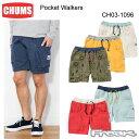 CHUMS チャムス CH03-1096<Pocket Walkers ポケットウォーカース>(ショーツ/ハーフパンツ)※取り寄せ品