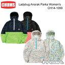 【超ポイントバック祭】CHUMS チャムス レディース フリース ベスト CH14-1099<Ladybug Anorak Parka Wo...