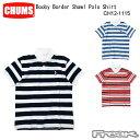 ショッピングショール CHUMS チャムス CH02-1115<Booby Border Shawl Polo Shirtブービーボーダーショールポロシャツ(ポロシャツ)>※取り寄せ品
