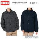 CHUMS チャムス メンズ シャツ ジャケット CH02-1128<Windproof Fleece Shirt ウインドプルーフフリースシャツ>※取り寄せ品