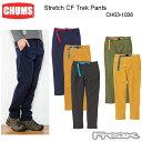 CHUMS チャムス CH03-1038<Stretch CF Trek Pants -ストレッチコンフォートトレックパンツ >※取り寄せ品
