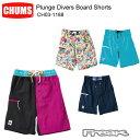 ショッピングチャムス CHUMS チャムス メンズ ショーツ ハーフパンツ CH03-1188<Plunge Divers Board Shorts プランジダイバースボードショーツ(ショート|ハーフパンツ)>※取り寄せ品