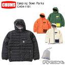 CHUMS チャムス メンズ ジャケット CH04-1161<Camping Down Parka キャンピングダウンパーカー(ダウンジャケット|ベスト)>※取り寄せ品