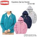 CHUMS チャムス レディース パーカー CH10-1196<Keystone Zip-Up Hoodie キーストーンジップアップフーディ>※取り寄せ品