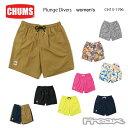 CHUMS チャムス レディース CH13-1196<Plunge Divers プランジダイバース (ショート|ハーフパンツ)>※取り寄せ品