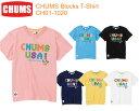 ラッピング無料【CHUMS チャムス】CH01-1020<CHUMS Blocks T-Shirt チャムスブロックスTシャツ>メンズ半袖Tシャツ※取り寄せ品