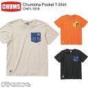 CHUMS チャムス メンズ Tシャツ CH01-1518<Chumloha Pocket T-Shirt チャムロハポケットTシャツ>※取り寄せ品