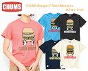 CHUMS チャムス CH11-1120<CHUMS Burgers T-Shirt Women's...