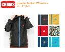 ☆送料無料☆【CHUMS チャムス】CH14-1024<Breeze Jacket Womens - ブリーズジャケット ウィーメンズ >※取り寄せ品