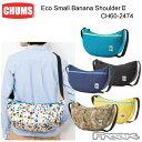 樂天商城 - 【200円クーポン】配布中!!CHUMS チャムス ウエストバッグ CH60-2474<Eco Small Banana Shoulder II エコスモールバナナショルダーII(ボディー/ショルダーバッグ)>※取り寄せ品