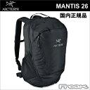 あす楽国内正規品【ARC'TERYX アークテリクス】<Mantis 26L Daypack マンティス デイパック>arcteryxリュック