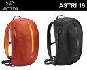 2016秋冬モデル国内正規品【ARC'TERYX アークテリクス】<Astri 19 Backpack アストリ19>バックパック #1446702P03Dec16