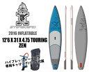 """2016年モデル STARBOARD ASTRO スターボードアストロ<12'6""""X31"""" TOURING ZEN>SUPパドルボード"""