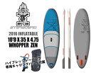"""☆あす楽対応☆2016年モデル STARBOARD ASTRO スターボードアストロ<10'0""""X35"""" WHOPPER ZEN >SUPパドルボード"""