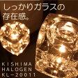 送料無料!キシマ kishima / 氷みたいな 透明 クリア キューブ ガラス フロアスタンドライト / ハロゲン halogen KL-20011 / フロアライト スタンドライト フロアスタンド / インテリア照明 リビング ダイニング 寝室 廊下 照明