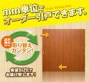 引き戸 オーダー 建具 室内対応 二枚 引き戸 スライド 木製建具 2枚価格(hs-002)【送料無料】スライド式 引き違い 引戸 間仕切り 板戸 ドア 建具 オーダー リフォーム 引き戸 色お選びいただけます。