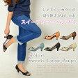 オープントゥパンプス レディース 靴 パンプス オープントゥ オフィスカジュアル ドレス 【最安値に挑戦】