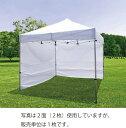 横幕 幅3m 1枚 【横幕のみの販売になります。テント本体は別売りとなります。】
