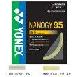 【送料無料】 ヨネックス YONEX メンズ レディース バドミントン ストリング ガット ラケット 交換 張り替え NANOGY 95ナノジー95 NBG95-2 【05P28Sep16】