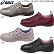 【送料無料】 アシックス asics レディース ウォーキングシューズ ライフウォーカー ニーサポート500(W) TDL500